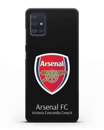 Чехол с логотипом ФК Арсенал Лондон силикон черный для Samsung Galaxy A51 [SM-A515F]