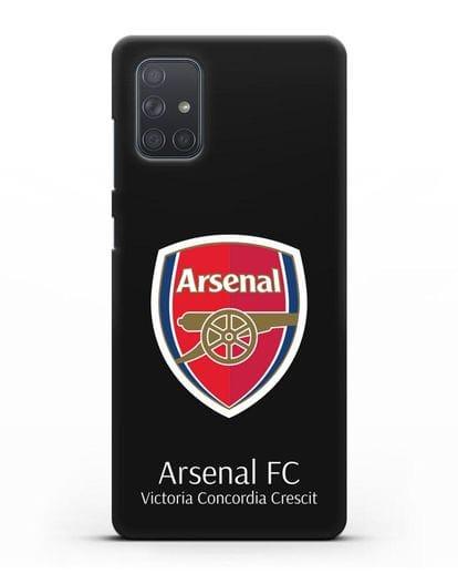 Чехол с логотипом ФК Арсенал Лондон силикон черный для Samsung Galaxy A71 [SM-A715F]