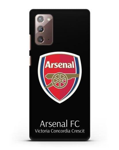 Чехол с логотипом ФК Арсенал Лондон силикон черный для Samsung Galaxy Note 20 [SM-N980F]