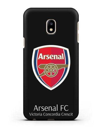 Чехол с логотипом ФК Арсенал Лондон силикон черный для Samsung Galaxy J3 2017 [SM-J330F]
