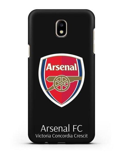 Чехол с логотипом ФК Арсенал Лондон силикон черный для Samsung Galaxy J5 2017 [SM-J530F]
