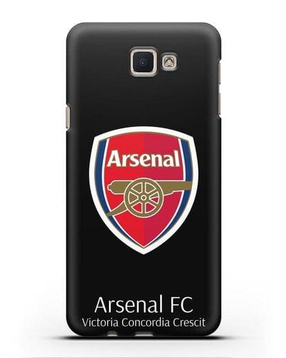 Чехол с логотипом ФК Арсенал Лондон силикон черный для Samsung Galaxy J5 Prime [SM-G570]