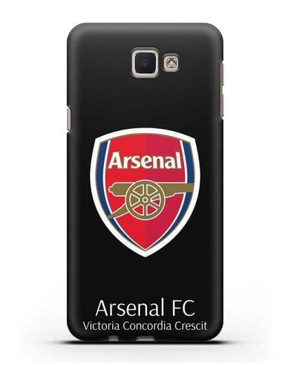 Чехол с логотипом ФК Арсенал Лондон силикон черный для Samsung Galaxy J7 Prime [SM-G610F]