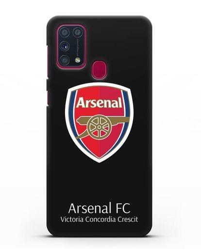 Чехол с логотипом ФК Арсенал Лондон силикон черный для Samsung Galaxy M31 [SM-M315F]