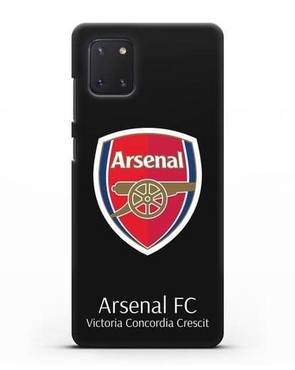 Чехол с логотипом ФК Арсенал Лондон силикон черный для Samsung Galaxy Note 10 Lite [N770F]