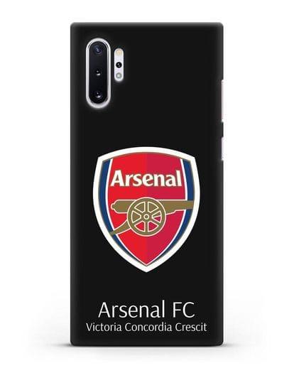 Чехол с логотипом ФК Арсенал Лондон силикон черный для Samsung Galaxy Note 10 Plus [N975F]