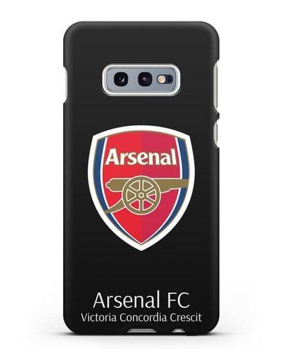 Чехол с логотипом ФК Арсенал Лондон силикон черный для Samsung Galaxy S10e [SM-G970F]
