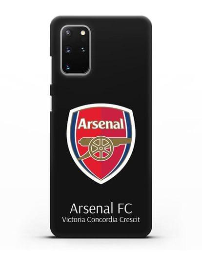 Чехол с логотипом ФК Арсенал Лондон силикон черный для Samsung Galaxy S20 Plus [SM-G985F]