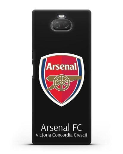 Чехол с логотипом ФК Арсенал Лондон силикон черный для Sony Xperia 10 Plus