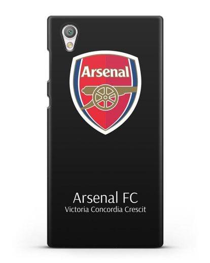 Чехол с логотипом ФК Арсенал Лондон силикон черный для Sony Xperia L1