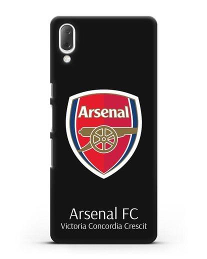 Чехол с логотипом ФК Арсенал Лондон силикон черный для Sony Xperia L3