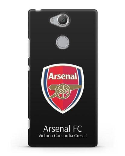 Чехол с логотипом ФК Арсенал Лондон силикон черный для Sony Xperia XA2