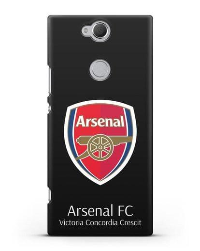 Чехол с логотипом ФК Арсенал Лондон силикон черный для Sony Xperia XA2 Plus