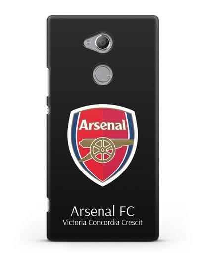 Чехол с логотипом ФК Арсенал Лондон силикон черный для Sony Xperia XA2 Ultra