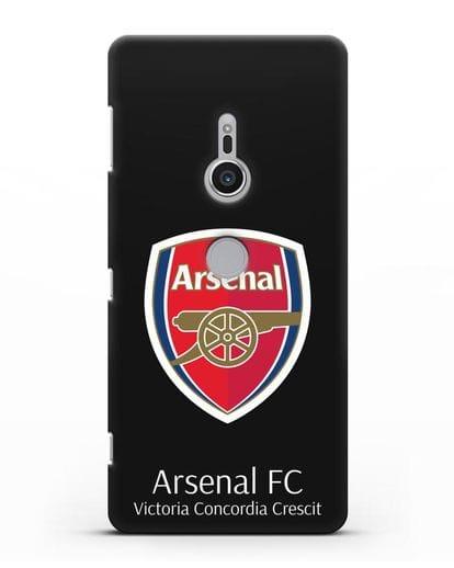 Чехол с логотипом ФК Арсенал Лондон силикон черный для Sony Xperia XZ2