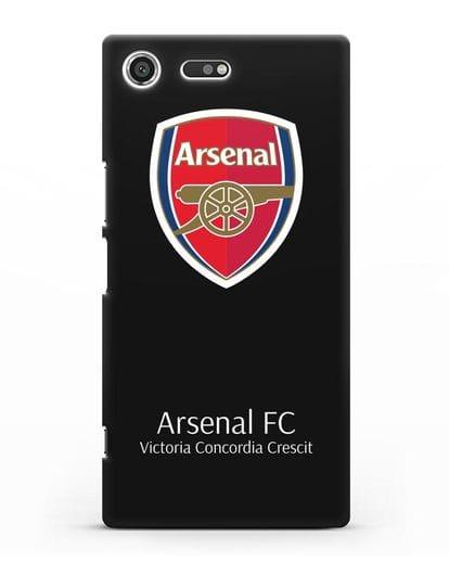 Чехол с логотипом ФК Арсенал Лондон силикон черный для Sony Xperia XZ Premium