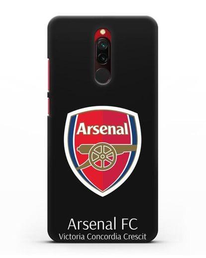 Чехол с логотипом ФК Арсенал Лондон силикон черный для Xiaomi Redmi 8