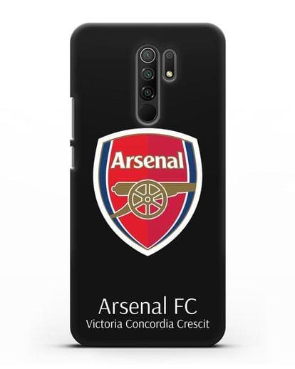 Чехол с логотипом ФК Арсенал Лондон силикон черный для Xiaomi Redmi 9