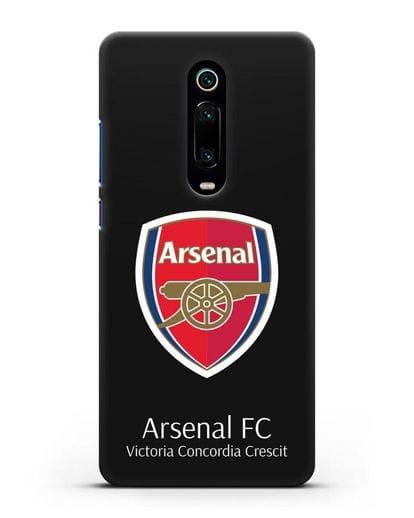 Чехол с логотипом ФК Арсенал Лондон силикон черный для Xiaomi Redmi K20
