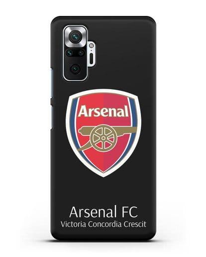 Чехол с логотипом ФК Арсенал Лондон силикон черный для Xiaomi Redmi Note 10 Pro