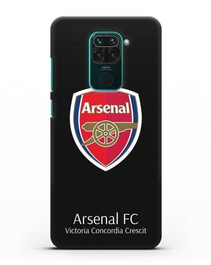 Чехол с логотипом ФК Арсенал Лондон силикон черный для Xiaomi Redmi Note 9