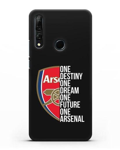 Чехол Arsenal с надписью One Destiny, One Dream, One Future, One Arsenal силикон черный для Honor 9X