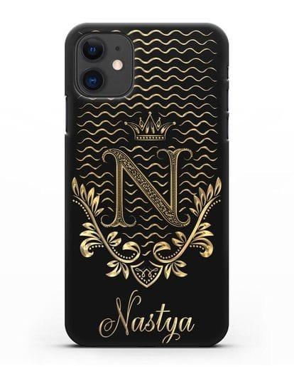 Чехол с короной, именем и фамилией с золотым рисунком силикон черный для iPhone 11