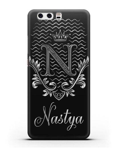 Чехол с короной, именем и фамилией с серебряным рисунком силикон черный для Huawei P10 Plus