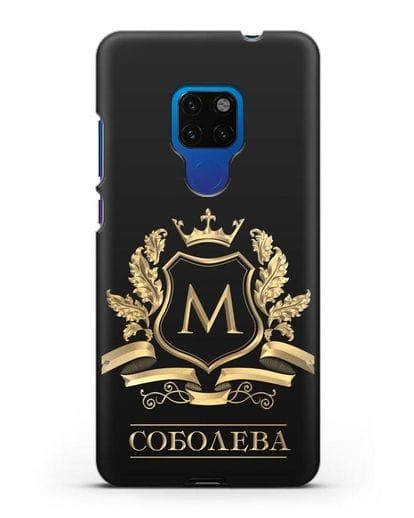 Чехол с геральдическим щитом, фамилией и короной с золотым рисунком силикон черный для Huawei Mate 20