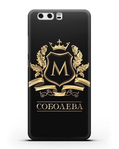 Чехол с геральдическим щитом, фамилией и короной с золотым рисунком силикон черный для Huawei P10 Plus