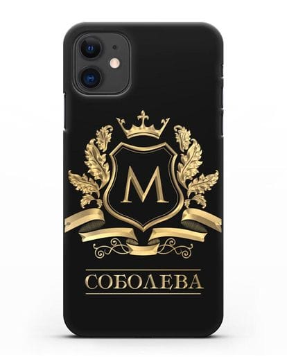 Чехол с геральдическим щитом, фамилией и короной с золотым рисунком силикон черный для iPhone 11