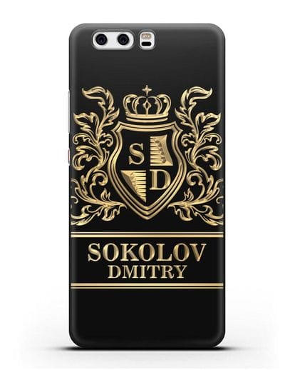 Именной чехол с гербом, инициалами и фамилией с золотым рисунком силикон черный для Huawei P10 Plus