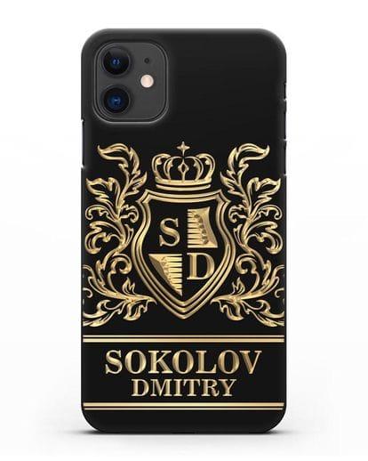 Именной чехол с гербом, инициалами и фамилией с золотым рисунком силикон черный для iPhone 11
