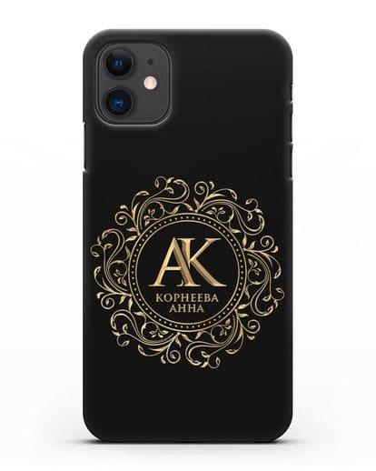 Чехол с монограммой, именем и фамилией с золотым рисунком силикон черный для iPhone 11