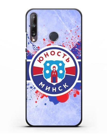 Чехол с эмблемой ХК Юность-Минск силикон черный для Huawei P40 lite E