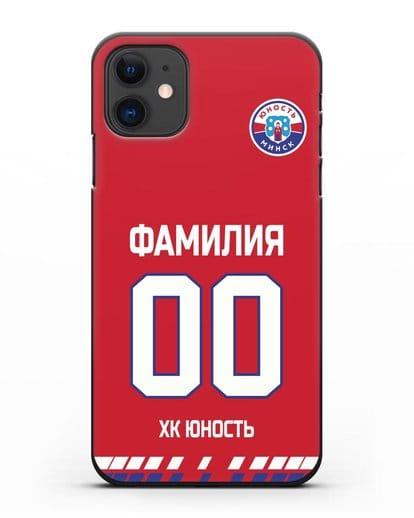 Именной чехол ХК Юность-Минск с фамилией и номером (сезон 2019-2020) красная форма силикон черный для iPhone 11
