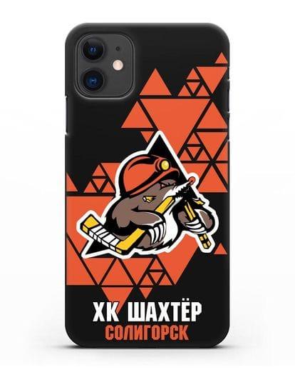 Чехол с рисунком ХК Шахтер-Солигорск силикон черный для iPhone 11