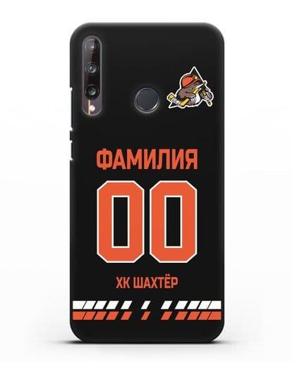 Именной чехол ХК Шахтер-Солигорск с фамилией и номером (сезон 2019-2020) черная форма силикон черный для Huawei P40 lite E