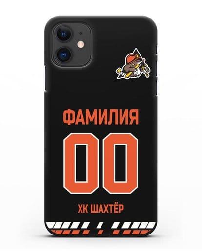 Именной чехол ХК Шахтер-Солигорск с фамилией и номером (сезон 2019-2020) черная форма силикон черный для iPhone 11
