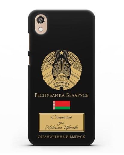 Чехол с гербом и флагом Республики Беларусь с именем, фамилией на русском языке силикон черный для Honor 8S