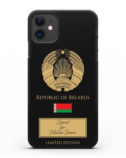 Чехол с гербом и флагом Республики Беларусь с именем, фамилией на английском языке силикон черный для iPhone 11