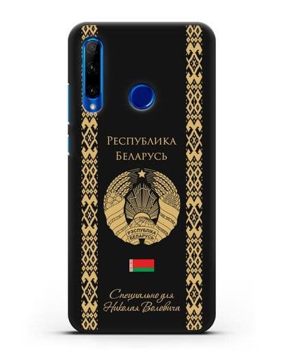 Чехол с орнаментом и гербом Республики Беларусь с именем, фамилией на русском языке силикон черный для Honor 10i