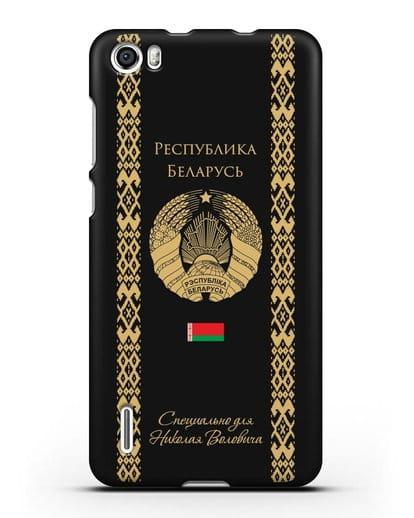 Чехол с орнаментом и гербом Республики Беларусь с именем, фамилией на русском языке силикон черный для Honor 6