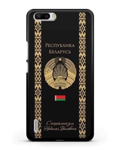 Чехол с орнаментом и гербом Республики Беларусь с именем, фамилией на русском языке силикон черный для Honor 6 Plus