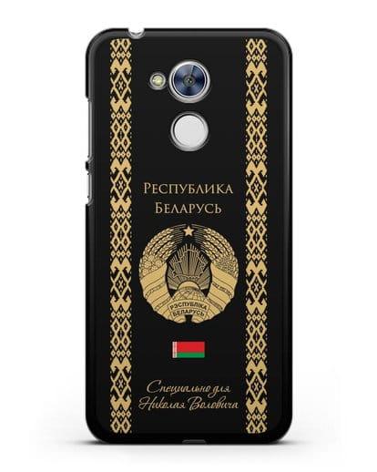 Чехол с орнаментом и гербом Республики Беларусь с именем, фамилией на русском языке силикон черный для Honor 6A