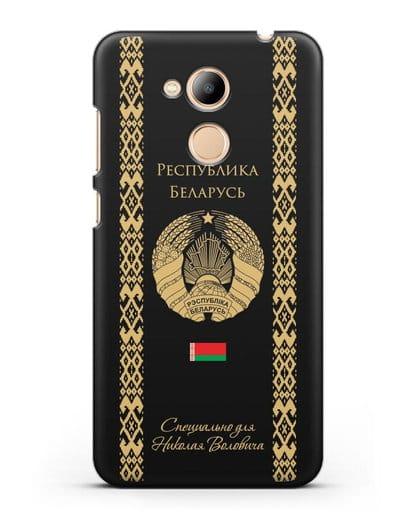 Чехол с орнаментом и гербом Республики Беларусь с именем, фамилией на русском языке силикон черный для Honor 6C Pro