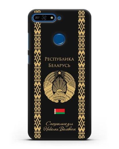 Чехол с орнаментом и гербом Республики Беларусь с именем, фамилией на русском языке силикон черный для Honor 7А Pro