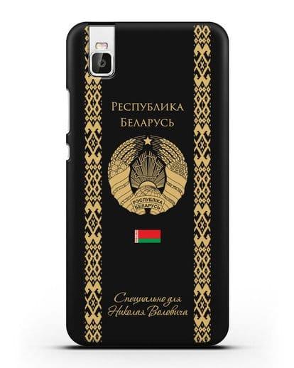 Чехол с орнаментом и гербом Республики Беларусь с именем, фамилией на русском языке силикон черный для Honor 7i