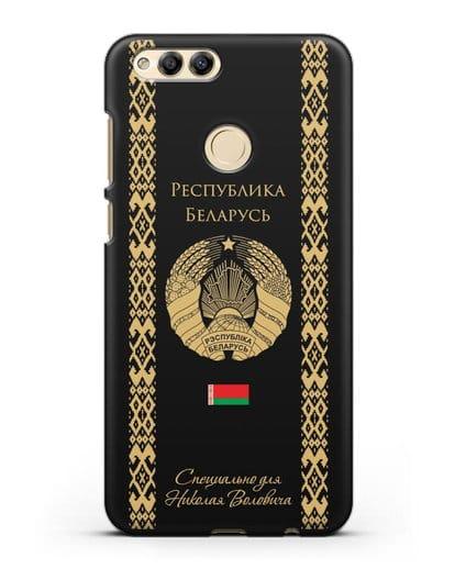 Чехол с орнаментом и гербом Республики Беларусь с именем, фамилией на русском языке силикон черный для Honor 7X