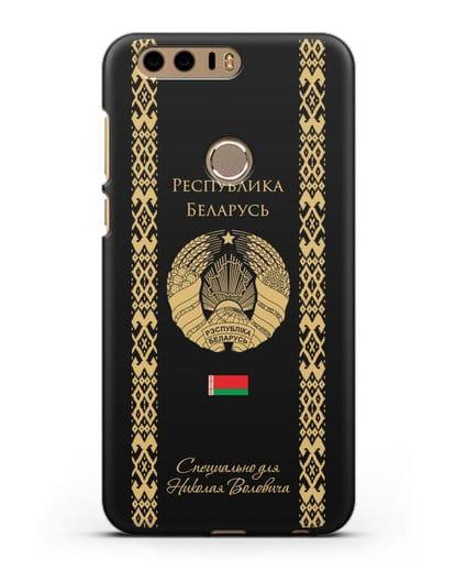 Чехол с орнаментом и гербом Республики Беларусь с именем, фамилией на русском языке силикон черный для Honor 8